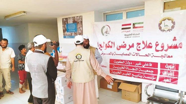 UN policy: Peace in Yemen?