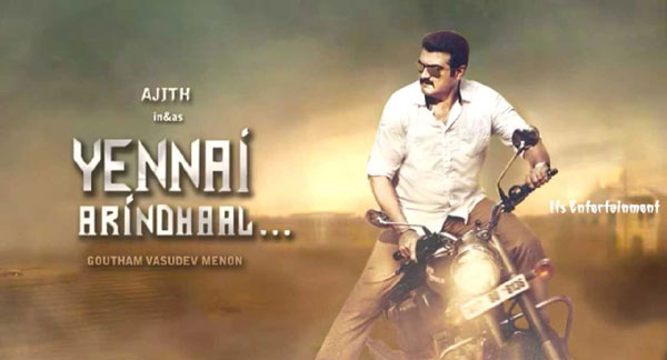Theatre gets bomb threat against screening Yennai Arindhaal