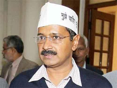 File personal bond, Delhi HC suggests to Kejriwal